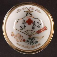 Rare Antique Japanese 1929 Navy Test Award Silver Sake Cup in 2019