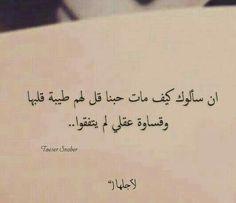 DesertRose,;,طيبة قلبها,;,