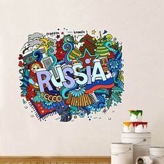 Interesting Facts About United Kingdom Interesting Facts - 10 interesting facts about russia