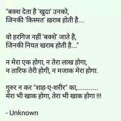 A hindi poem by javed akhtar hindi quotes shayari for Koi 5 kavita