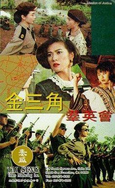 Jin san jiao qun ying hui 1992