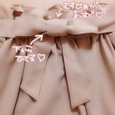 How to tie coat belt Simple Outfits, Kids Outfits, Cute Outfits, Spring Summer Fashion, Autumn Fashion, Fashion Beauty, Womens Fashion, Fashion Tips, Wardrobe Basics