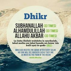 """Dua is termed as supplication and invocation; in which one humbly asks Allah to give something. Allah says: """"Call on me; I will answer your prayer. Islamic Prayer, Islamic Qoutes, Islamic Teachings, Islamic Images, Islamic Dua, Islamic Messages, Islamic Inspirational Quotes, Dua Images, Islamic Pictures"""
