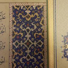 Karahisarî Mushafı koltuk deseni Tezhip#illumination#ıslamicart#gold#altın#qoran#kuranıkerim#bulut#calligraphy#koltuk#ottomanart