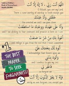 Dua of forgiveness