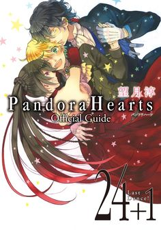 Pandora Hearts 24+ 1: Last Dance is the third and final guidebook for the Pandora Hearts series...
