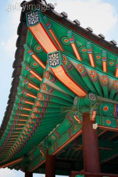 Namsangol Village, Seoul, South Korea