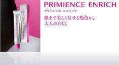 PRIMIENCE ENRICH プリミエンス エンリッチ 気になる白髪をカバーしながら、肌色までも美しく見せるグレイヘアカラー剤。