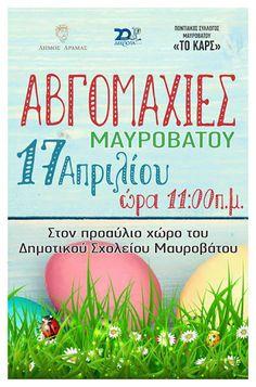 e-Pontos.gr: Ποντιακές αυγομαχίες στο Μαυρόβατο Δράμας