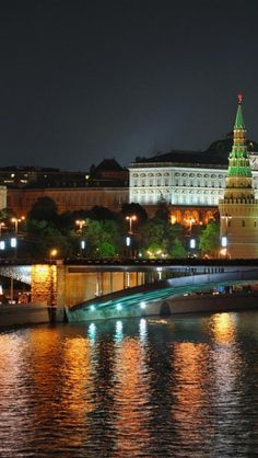 A View on Kremlin from Moscow river. Moscow, Russia
