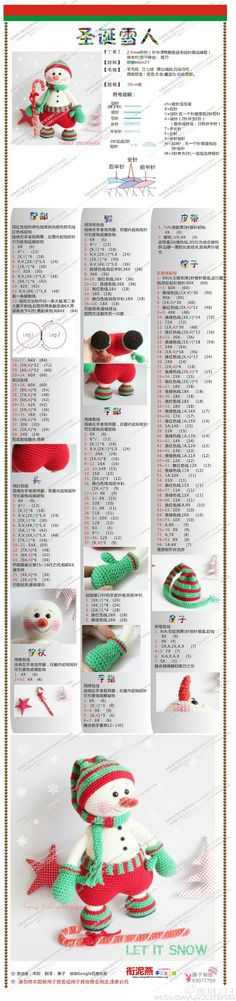 堆糖-美好生活研究所 Crochet Snowman, Crochet Bear, Crochet Animals, Free Crochet, Crochet Doll Pattern, Crochet Patterns Amigurumi, Crochet Dolls, Knitted Dolls, Holiday Crochet