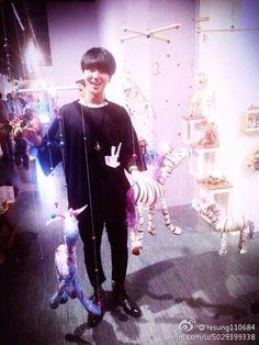 Yesung // Super Junior