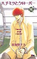 Honey And Clover, Shoujo, Baseball Cards, Anime, Fictional Characters, Art, Art Background, Kunst, Cartoon Movies