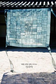 이웃님들 안녕하세요! 벌써 수요일이네요-ㅎㅎ 나이가 들수록 시간이 빨리가는것처럼 느껴지는것은 그만큼 ... Stained Glass Art, Mosaic Glass, Creative Textiles, Glass Artwork, Korean Traditional, Fabric Manipulation, Wild Hearts, Fabric Art, Sewing Clothes