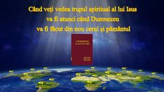 When You Behold the Spiritual Body of Jesus Will Be When God Has Made An. Praise Songs, Praise God, Jesus Second Coming, Christian Music Videos, Saint Esprit, S Word, Heaven On Earth, Kirchen, Holy Spirit