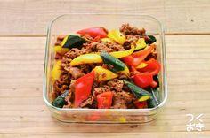 夏野菜がたっぷり入った韓国風の炒め物のレシピ。ほんのりピリ辛で、肉と野菜をバランスよくとれます。見ためも美味しい、食べごたえのあるメインおかず。ご飯ともよく合います。冷蔵保存5日