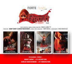 Forte Films India