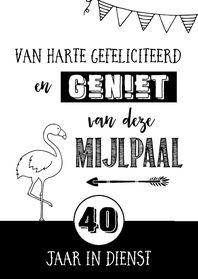 40 jarig dienstverband gedicht leuke 40 jaar in dienst felicitatie plaatjes met tekst: Hoera  40 jarig dienstverband gedicht