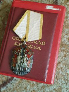 UdSSR Abzeichen Pin Orden Ehrenabzeichen USSR medal