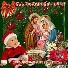 WGTYJJJ Ronald Mcdonald, Christmas Ornaments, Holiday Decor, Fictional Characters, Art, Stuff Stuff, Art Background, Christmas Jewelry, Kunst