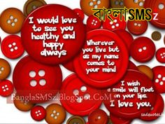 valentine day bangla sms