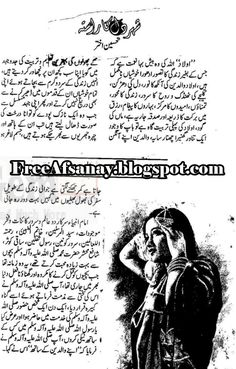 Junoon Se Ishq Tak Complete Novel By Sumaira Shareef Toor