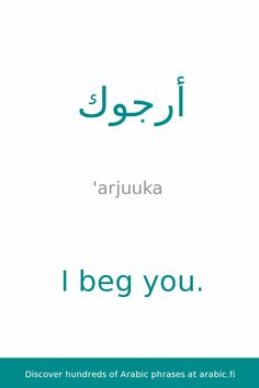 507 Best Arabic images in 2019 | Languages, Learning arabic