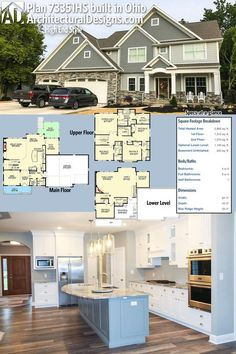 Architectural Designs Exclusive House Plan 73351HS was client-built in Maryland with a standing seam metal roof over the front porch. More pictures of their home in our photo album.Ready when you are! Where do YOU want to build?Specs-at-a-glance  4 beds  3.5 baths  ~2,900 sq. ft. PLUS a 1,300+ sq. ft. finished lower level option    #readywhenyouare#houseplan