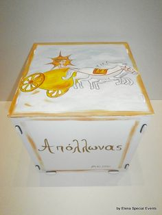 www.artimiva.gr Wooden Toy Boxes, Wooden Toys, Different Shapes, Special Events, Decorative Boxes, Hand Painted, Painting, Home Decor, Wooden Toy Plans
