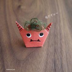 鬼のレシピ : こころのたね。yasuyo Diy Paper, Paper Crafts, Diy Crafts, Paper Folding, Art For Kids, Origami, Projects To Try, Christmas Ornaments, Create