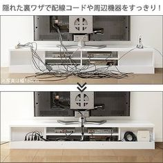 Clean up the cords Hide Tv Cords, Hide Cables, Hiding Cords, Range Cable, Hide Cable Box, Tv Furniture, Cord Management, Home Organization Hacks, Office Setup