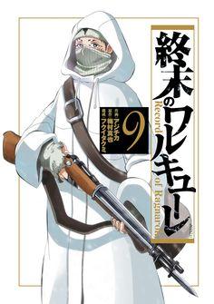 Manga Anime, Anime Neko, Manhwa Manga, Anime Art, Ragnarok Characters, Ragnarok Valkyrie, Character Art, Character Design, Kuroko