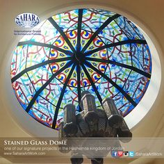 one of our signature projects in the Hashemite kingdom of Jordan stained glass dome.