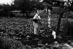 【かねにゃん× Yohei Maeda】