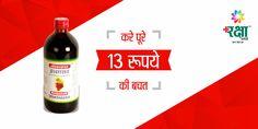 करे पुरे 13 रूपए की बचत Baidyanath Drakshasava special का 370ml की बोतल 183.00 रूपए के बजाये170.00 रूपए में उपलब्ध   For More :http://rakshapharmacy.com/