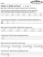 cursive handwriting practice worksheet...since they don't teach this in our schools anymore I will be teaching it this summer!