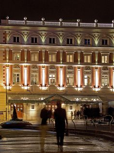 The Lyceum theatre, Sheffield, England #sheffield #socialsheffield I love to go to the theatre to watch a show with friends and family.