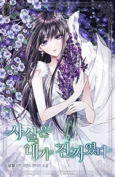 Queen Anime, Anime Princess, Manga Anime Girl, Anime Life, Anime Love Couple, Cute Anime Couples, Magic Anime, Musaigen No Phantom World, Romantic Manga