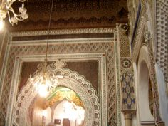 #magiaswiat #podróż #zwiedzanie #agadir #blog #afryka  #maroko #essaouir #ocean #safi #qualidia #al-dzadida #suk #casablanka #rabat #meknes #volubilis  #fez #meczet #marakesz #wytworniaplytek Agadir, Ocean, Mirror, Blog, Furniture, Home Decor, Decoration Home, Room Decor, Mirrors