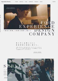 オペレーションファクトリー Food Web Design, Web Design Tips, Site Design, Creative Design, Website Layout, Web Layout, Layout Design, Catalog Design, Ui Web