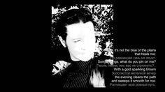 "MARIA MARACHOWSKA ""SONGS"" ""ПЕСНИ"" SIBERIAN BLUES СИБИРСКИЙ БЛЮЗ 2014"