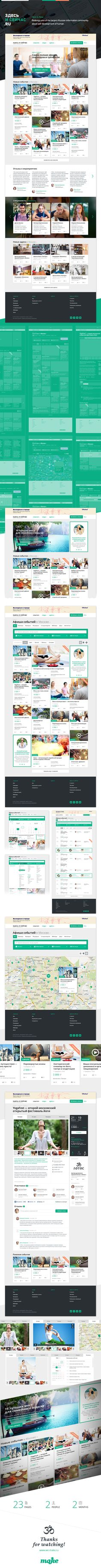 Here & Now by Paul Kolodyazhny, via Behance #webdesign #web #design