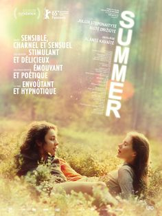 Summer - film 2014 - AlloCiné