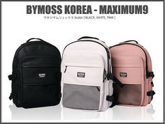 Amazon | 【BYMOSS】韓国★大容量!なんでも入っちゃうマキシマムリュック♪PC14.5ichも入るバックパック/3色 (ブラック) [並行輸入品] | タウンリュック・ビジネスリュック Backpack Outfit, Backpack Purse, Bts Bag, Mochila Adidas, Kid Essentials, Bts Merch, Small Backpack, Cool Backpacks, Girls Bags
