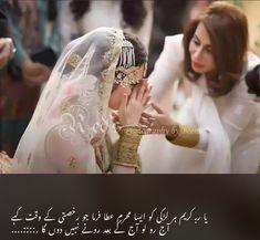 Desi Wedding Dresses, Pakistani Wedding Outfits, Bridal Dresses, Nikkah Dress, Shadi Dresses, Nikah Ceremony, Respect Girls, Bridal Hairdo, Muslim Couples