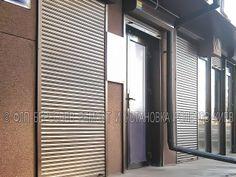 Цвета роллет для магазинов, рыночных павильонов и торгово-административных комплексов установленных на главном фасаде, как правило, назначается в соответствии с цветами «фирменного стиля» компании, подчеркивая коммерческую индивидуальность и значимость торгового объекта.