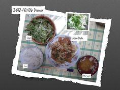 For Dinner on 06/Oct/2012