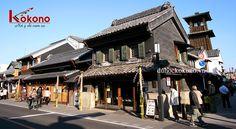 Du học Nhật Bản Kokono - Khu Kawagoe
