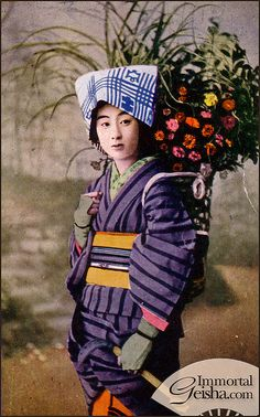 Geiko Manryū - Flower Basket Odori Costume    Geisha dressed in costume for odori.
