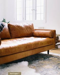 What A Classy Leather Sofa.